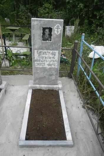 Памятники на могилу из гранита цены челябинск памятник из красного гранита цена москва
